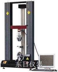 塑胶拉伸强度断裂伸长率试验机