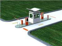 中距离停车场系统-停车场管理系统