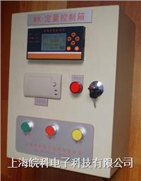 流量调节设备