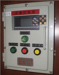 酒精防爆定量控制设备