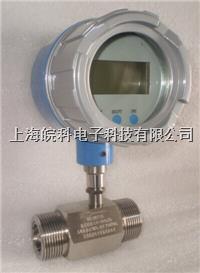 LWGY-50涡轮流量计 LWGY-50