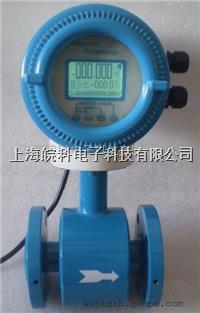 空调水流量计,空调冷却水流量计,空调冷凝水流量计 WDG