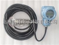 WTG-8010静压式液位计 WTG-8010
