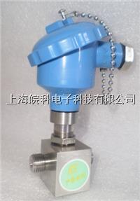 LWGY-3涡轮流量传感器 LWGY-3