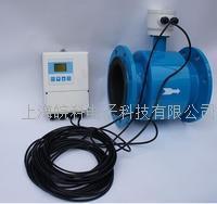 中央空调冷却水流量计量表 WDG