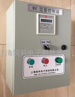 高精度PH自动调节控制器 WK-PH