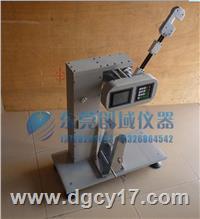 简支梁冲击试验机数显摆锤冲击试验机CY-25D