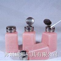 防靜電酒精瓶 防靜電酒精瓶