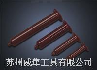 深琥珀色针筒 深琥珀色针筒