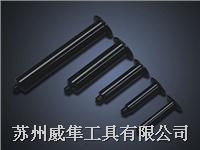 黑色防静电针筒 黑色防静电针筒