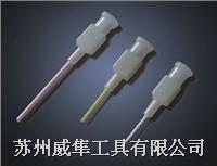 一体式挠性针头 一体式挠性针头