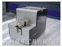 螺丝供给机 NT-1050