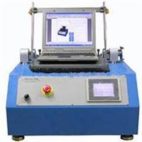 轉軸壽命試驗機 VS-5200