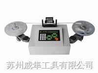 零件记数器 CR-1000