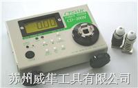 思达(CEDAR)代理-本授权代理商 CD-10M