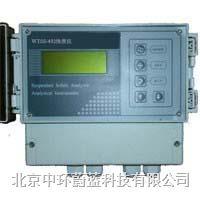 在线流通式浊度仪 WTSS-492