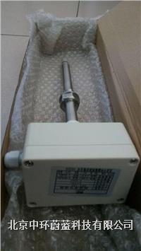 WRT-100插入式温湿度变送器