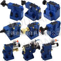 DB10-2-4X/100VW65 力士樂溢流閥 DB10-2-4X/100W65  DB10-2-4X/100XW65