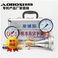 奥博斯多功��模拟消火栓测压接头/测压接头型号 ABS-SS06