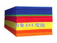 EVA-EVA发泡-彩色EVA-高弹EVA.专业制造,品质上成