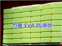 3M泡棉EVA胶垫-EVA泡棉胶贴-EVA海绵垫-EVA防滑垫-低价出售