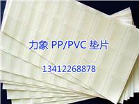 PC绝缘胶片,阻燃绝缘塑料胶片,耐高温绝缘片,济南包装