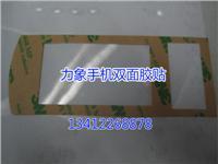 3M日本**色在线视频雙面膠貼,NOKA雙面膠貼,3M日本**色在线视频雙面膠,模切加工