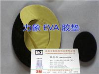 泡棉防滑胶垫,止滑胶垫,防震胶垫,广东胶垫厂
