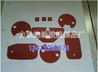 供应绝缘材料◆青稞纸绝缘垫◆快巴垫绝缘子-按客户规格生产