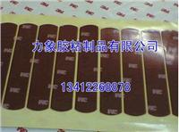汽车泡棉双面胶贴◆亚克力铭板胶贴◆不脱落双面胶贴