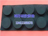 销售防滑硅胶脚垫+黑色硅胶防滑垫