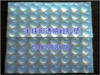 透明硅胶防滑垫—力象更专业,品质更卓越