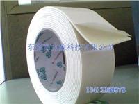 EVA泡棉,白色双面胶带-泡棉胶带,双面胶带厂