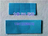 长沙3m双面泡棉胶垫,eva泡棉胶垫,防滑胶垫