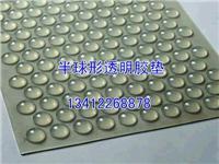 家用电器小胶垫,透明硅胶垫