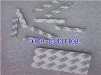 3M9080EVA胶贴,3M防静电泡棉胶贴