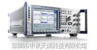 R&S CMW500 综合测试仪,CMW500租赁 二手仪器仪表销售