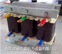 低压串联电抗器 CKSG-1.8/0.4-6