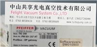 Pfeiffer TIC250分子泵控制器