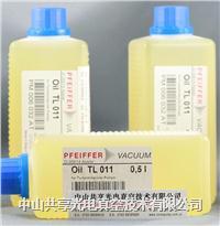 Pfeiffer TL011分子泵润滑油 Pfeiffer TL011