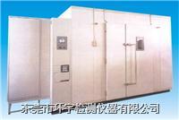 步入式恒温恒湿试验室 BE-TH-R