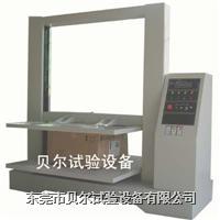 微电脑纸箱抗压试验机 BF-W-500KG/1T/2T/5T