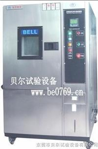 408升可编程恒温恒湿试验箱 BE-TH-408