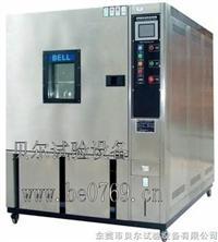 可编程恒温恒湿箱 BE-TH-800