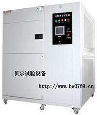 东莞贝尔高低温冲击试验箱生产厂家,国家20强领先品牌! BE-CH-80