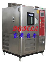 贝尔恒温恒湿试验箱-2011年最畅销品牌 BE-TH-150