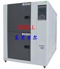 两箱式冷热冲击试验箱 BE-CH