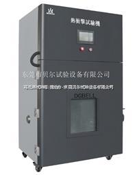 热滥用试验箱 BE-8103