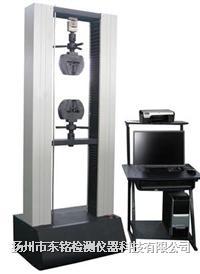 变频控制材料试验机 DM6000系列(10-50KN)