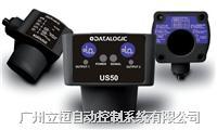 意大利DATALOGIC原裝進口超聲波傳感器US50系列